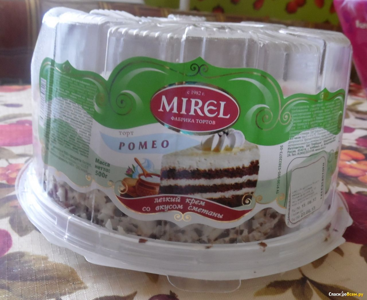 Из песочного теста с фото торты mirel