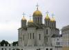 Автомобильное путешествие во Владимир (Россия)