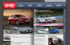 Автомобильный портал Drive.ru