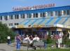 """Автовокзал """"Северный"""" (Екатеринбург, ул. Вокзальная, д. 15)"""
