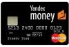 Банковская карта Яндекс.Деньги