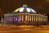 Белорусский государственный цирк (Минск, пр. Независимости, д. 32)