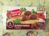 """Блинчики """"Красная цена"""" с мясом полуфабрикаты замороженные"""