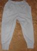 Брюки для мальчика Gloria Jeans арт. BAC000506