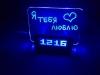 Часы - будильник HighStar c Led доской для записей