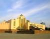 Челябинский краеведческий музей (Челябинск, ул. Труда, д. 100)
