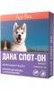 """Препарат для борьбы с эктопаразитами Api-San """"Дана Спот-он"""" для собак и щенков от 10 до 20 кг"""