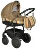Детская коляска Slaro Camila (2 в 1)