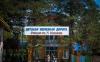 Детская железная дорога (Челябинск, ЦПКО им. Гагарина, ул. Коммуны, д. 122/1)
