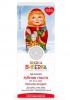 """Детская зубная паста Siberica Бибerika """"Лесная ягодка"""" Active Organics от 3-х лет"""