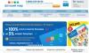 Интернет-магазин детских товаров detmir.ru