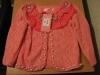 Детский пиджак Donna арт. 8040