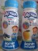 """Детские питьевые йогурты """"Агуша"""""""