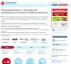 Сайт Epn.bz.ru