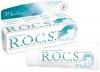 Гель для укрепления зубов R.O.C.S. Medical Minerals