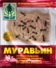 """Готовая приманка """"Муравьин"""" Грин Бэлт для защиты овощных и цветочных культур от садовых муравьев"""