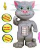 """Интерактивная игрушка """"Говорящий кот Том"""" 7077-R Limo Toy"""