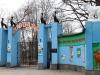 Харьковский зоопарк (Харьков)