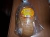 Хлеб с отрубями подовый нарезанный в упаковке Хлебозавод №7