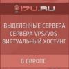 Интернет Хостинг Host-I7U