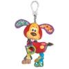 Игрушка щенок Playgro 103760839