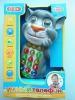 """Интерактивная обучающая игрушка """"Умный телефон"""" Talking Tom cat"""