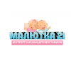 Интернет-магазин детских товаров Maljutka21.ru