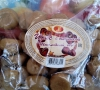 """Ирис с начинкой """"Шоколадный вкус"""" Воткинский"""