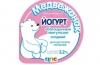 """Йогурт обогащенный лактулозой сладкий для детского питания """"Медвежонок"""" ЦПС 3,2%"""