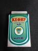 """Кефир """"Копейский молочный завод"""" 2,5%"""
