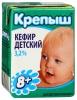 """Кефир детский """"Крепыш"""" 3,2%"""