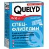 Клей обойный Quelyd Спец-флизелин