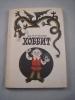"""Книга """"Хоббит, или Туда и обратно"""", Джон Р. Р. Толкин"""