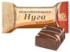 """Конфеты Славянка """"Настоящая нуга"""" шоколадная"""