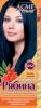 Стойкая крем-краска для волос «Acme-color» Рябина оттенок 052 иссиня-черный