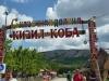 Красная пещера Кизил-Коба (Крым)