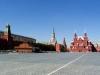 Красная Площадь (Россия, Москва)