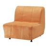 Кресло-кровать Ликселе Лёвос IKEA