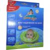 """Круг надувной на шею для купания с рождения """"Солнце и Луна"""" Baby Swimmer"""