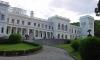 Ливадийский дворец (Крым, п. Левадия)