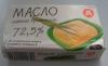 Масло сливочное крестьянское «Дикси» 72,5 %