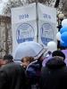 """Мероприятие """"Праздник московского трамвая"""" (Москва, Чистопрудный бульвар)"""
