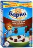 """Мини-печенье для завтрака """"Барни"""" шоколадное"""
