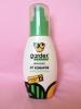 Молочко от комаров Gardex Natural на натуральной основе