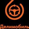"""Каршеринг """"Делимобиль"""""""