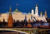 Московский Кремль (Москва)