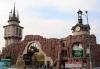 Московский зоопарк на Краснопресненской (Москва, ул. Красная Пресня, 4а)
