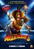 """Мультфильм """"Мадагаскар 3"""" (2012)"""