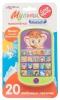 """Интерактивная игрушка Мультиплеер """"Мамонтенок"""" 20 любимых песенок изд. Азбукварик"""