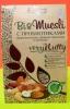 Мюсли Bio Muesli Everyday nutty с пробиотиками, пророщенными зёрнами пшеницы и орехами